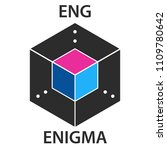 enigma coin cryptocurrency... | Shutterstock .eps vector #1109780642