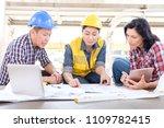 multiethnic diverse team of...   Shutterstock . vector #1109782415