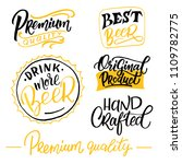 collection of beer related... | Shutterstock .eps vector #1109782775