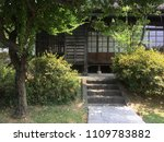 Small photo of Summer sideview of Dr.Sun Yat-sen Memorial House (Sun Yat-sen Park) from Taipei, Taiwan.