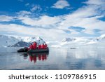 inflatable boat full of... | Shutterstock . vector #1109786915