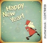 Christmas Cards With Santa...