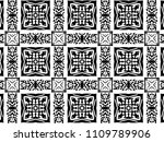 ornament with elements of black ... | Shutterstock . vector #1109789906