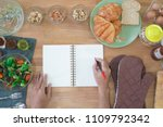 cooking and holding pen and... | Shutterstock . vector #1109792342
