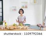 little girl cooks in the... | Shutterstock . vector #1109792366