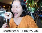 selfie asian woman  self...   Shutterstock . vector #1109797982