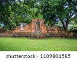 ancient castle sand stone... | Shutterstock . vector #1109801585