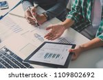 business team working with... | Shutterstock . vector #1109802692