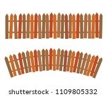 set of rural wooden fence.... | Shutterstock .eps vector #1109805332
