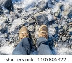 standing with sneaker shoes on... | Shutterstock . vector #1109805422