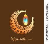ramadan kareem islamic greeting ... | Shutterstock .eps vector #1109818082