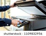 bussiness man hand press button ... | Shutterstock . vector #1109832956
