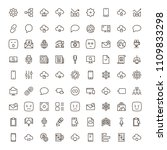 network icon set. collection of ... | Shutterstock .eps vector #1109833298