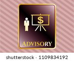 shiny badge with business... | Shutterstock .eps vector #1109834192