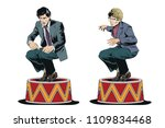 stock illustration. people in...   Shutterstock .eps vector #1109834468