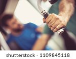 senior man at gym working... | Shutterstock . vector #1109845118