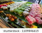 traditional malaysian food ... | Shutterstock . vector #1109846615