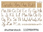 the inscription of handwritten... | Shutterstock . vector #110984996