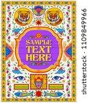 illustration of colorful... | Shutterstock .eps vector #1109849966