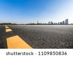 panoramic skyline and buildings ... | Shutterstock . vector #1109850836