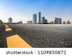 panoramic skyline and buildings ... | Shutterstock . vector #1109850872