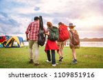 camping and hiking travel in... | Shutterstock . vector #1109851916
