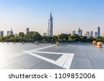 panoramic skyline and buildings ... | Shutterstock . vector #1109852006