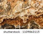 granite texture   design lines... | Shutterstock . vector #1109863115