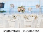 festive decoration of the...   Shutterstock . vector #1109864255