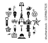 blaze icons set. simple set of... | Shutterstock .eps vector #1109867525