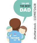 happy father's day card  poster ... | Shutterstock .eps vector #1109872628