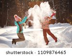 two little girls are playing in ... | Shutterstock . vector #1109876465