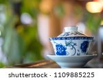 traditional chinese tea pot | Shutterstock . vector #1109885225