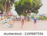 defocused and blur image of... | Shutterstock . vector #1109887556