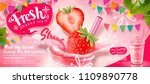 strawberry ice shaved ads with... | Shutterstock .eps vector #1109890778