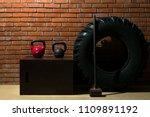 equipment for endurance sports... | Shutterstock . vector #1109891192