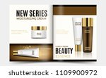 a beautiful cosmetic templates... | Shutterstock .eps vector #1109900972