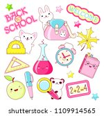 back to school. vector set of... | Shutterstock .eps vector #1109914565