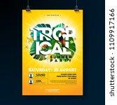 vector tropical summer party... | Shutterstock .eps vector #1109917166