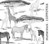 seamless pattern  background ... | Shutterstock .eps vector #1109929316