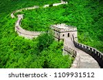 the great wall of china. great...   Shutterstock . vector #1109931512