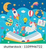 concept of kids education while ... | Shutterstock .eps vector #1109946722