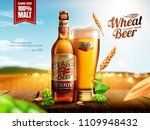 attractive glass bottle wheat... | Shutterstock .eps vector #1109948432