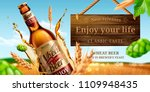 dynamic glass bottle wheat beer ... | Shutterstock .eps vector #1109948435