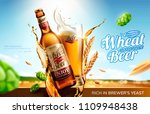 wheat beer ads with flying... | Shutterstock .eps vector #1109948438