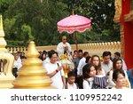 Nonthaburi Thailand January 7 ...