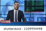 male news presenter speaking... | Shutterstock . vector #1109954498