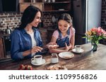 portrait of caring mother...   Shutterstock . vector #1109956826