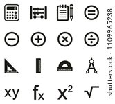 math icons set | Shutterstock .eps vector #1109965238
