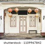 sino portuguese architecture of ... | Shutterstock . vector #1109967842